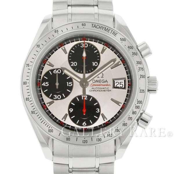 オメガ スピードマスター デイト 3211.31.00 OMEGA 腕時計【安心保証】【中古】