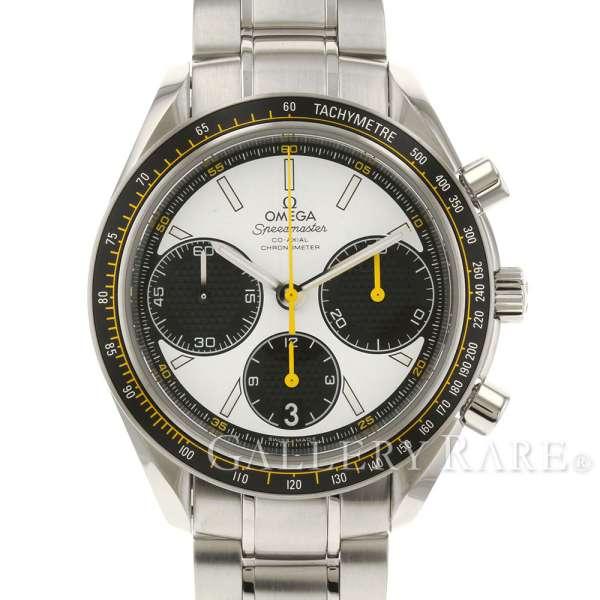 オメガ スピードマスター レーシング コーアクシャル クロノグラフ 326.30.40.50.04.001 OMEGA 腕時計 ホワイ?ト文字盤