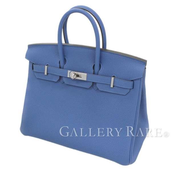 エルメス バーキン25 cm ハンドバッグ ブルーゼリージュ×シルバー金具 トゴ C刻印 HERMES Birkin バッグ