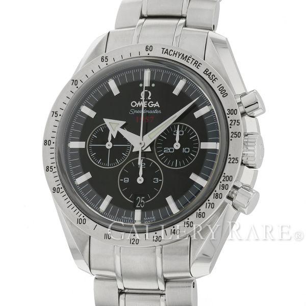 オメガ スピードマスター ブロードアロー 1957 50周年モデル 321.10.42.50.01.001 OMEGA 腕時計【安心保証】【中古】