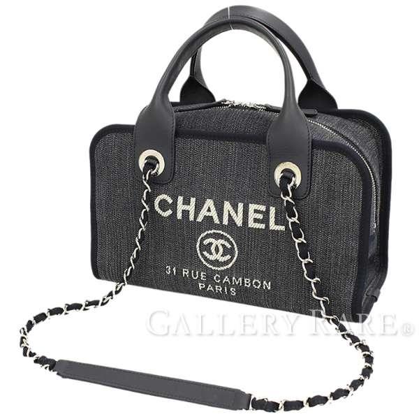 シャネル ハンドバッグ ドーヴィルライン ロゴキャンバス A92749 CHANEL バッグ 2wayショルダーバッグ【安心保証】【中古】