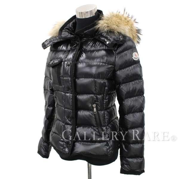 f1e56cca8 MONCLER Armoise Nylon Feather Black Down Jacket Fur Size 1 Authentic 5372874