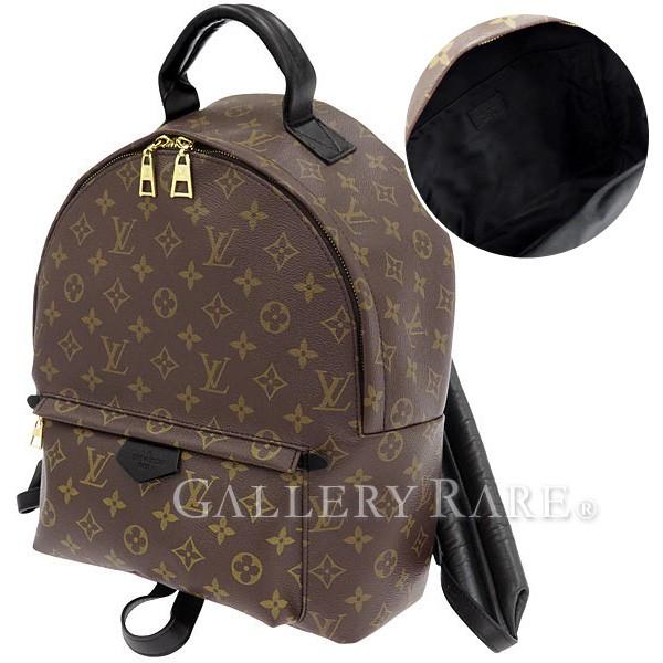 Gallery Rare Louis Vuitton Backpack Monogram Bag Mm M41561 Louis