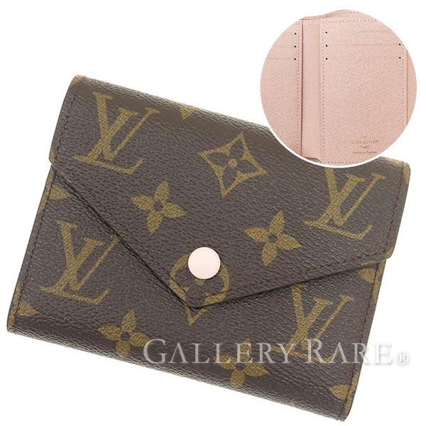 ルイヴィトン 財布 モノグラム ポルトフォイユ・ヴィクトリーヌ M62360 LOUIS VUITTON ヴィトン 三つ折り ピンク