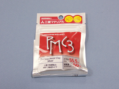 PMC3(純銀粘土) 銀量50g 粘土量55.5gオリジナルポーチ2個 または 本1冊プレゼント!