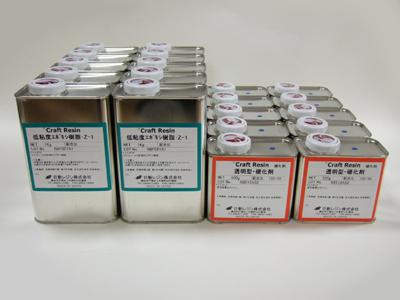 クリスタルレジン 主剤 送料無料 激安 お買い得 キ゛フト 《週末限定タイムセール》 1kg Z-1