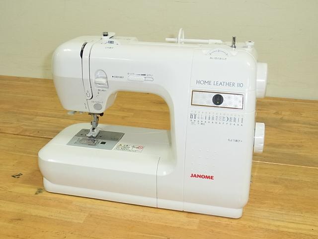 家里皮革 110 (缝纫机皮革)