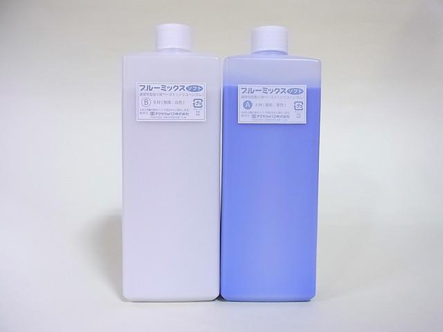 < 订购产品 > 一套蓝色的搭配 (软) 1 公斤