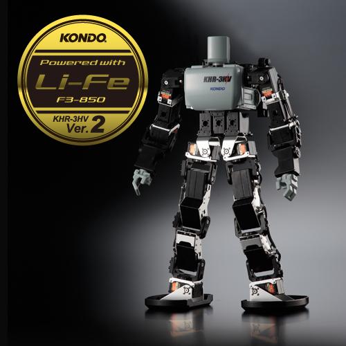 二足歩行ロボット組立キット「KHR-3HV Ver.2」リフェバッテリー付きセット [ガチバトル1付]