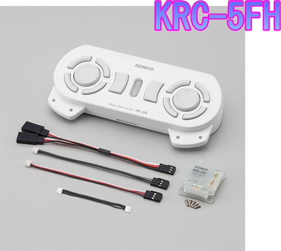 KRC-5FH 送受信機セットKRC-5FH 送受信機セット, プロプレイス:8f39a214 --- sportslife.co.jp