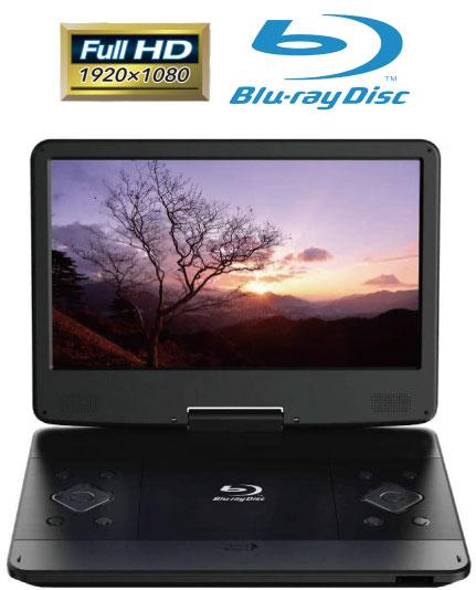 大画面テレビへ出力して再生もできるポータブルプレーヤー 充電バッテリー搭載 簡単操作で大きい画面ブルーレイ DVD CDが楽しめる感謝を込めて 送料無料 でお届け中 クーポン配布中 ポータブルブルーレイプレーヤー 14インチ ポータブルブルーレイディスクプレーヤー Blu-rayプレーヤー フルHD 大画面 新作送料無料 フルハイビジョン ポータブルブルーレイプレイヤー 首振り可能 DVDプレーヤー BD 低価格 CD再生バッテリー搭載