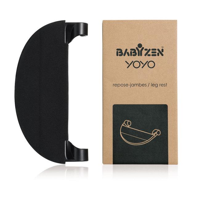 BABYZEN YOYO 6+ 専用ベビーゼン ヨーヨー 専用レッグレスト 足置き場