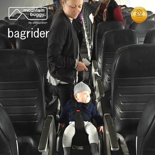 Mountain Buggy bagrider Blackマウンテンバギー バッグライダー 黒 スーツケース 国内旅行 海外旅行 子連れ旅行 機内持込みサイズ 沖縄 飛行機 フライト 0歳児 1歳児 2歳児 3歳児 ハワイ グアム
