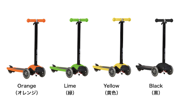 Mountain Buggy Freerider Stroller Board With Connector Yellow