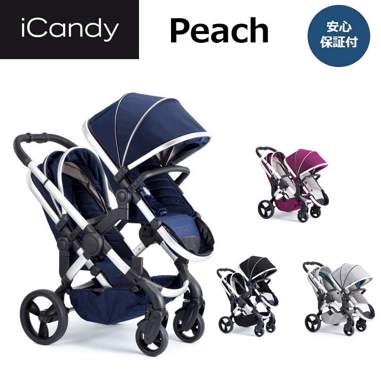 iCandy New Peachアイキャンディニューピーチ(2人乗りモデル)【4色あり】