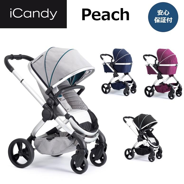 iCandy New Peachアイキャンディニューピーチ(1人乗りモデル)【4色あり】
