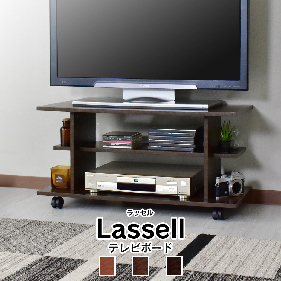 Compact Movement Av Rack Board Storing 32 Inches 42 Brown With The Tv Stand Low Type