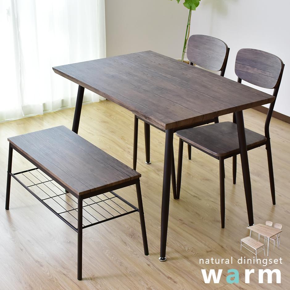 ダイニングテーブルセット ダイニングテーブル4点セット ダイニングテーブル テーブル110cm幅 ダイニングセット ダイニング 4点セット テーブル チェア セット 食卓 カントリー 北欧 ウォーム4点