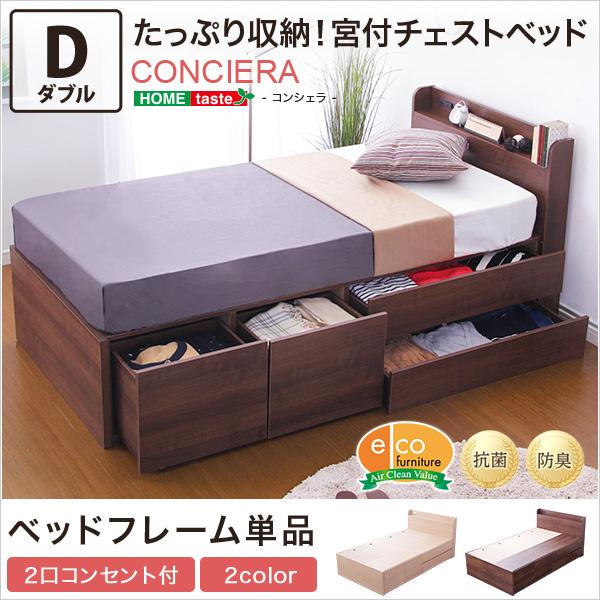 s-wb-007d ベッド デザインベッド 木目 北欧風 宮棚 収納 長尺 引出