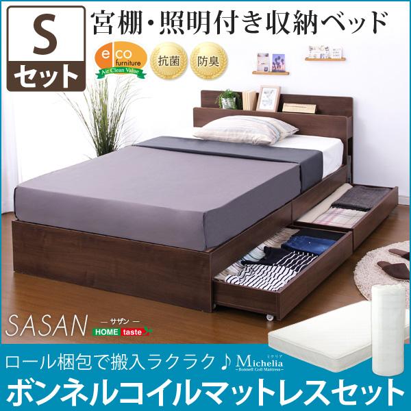 s-wb-010n-fm-06-s ベッド 木製 北欧風 おしゃれ エコファ 収納 マットレス