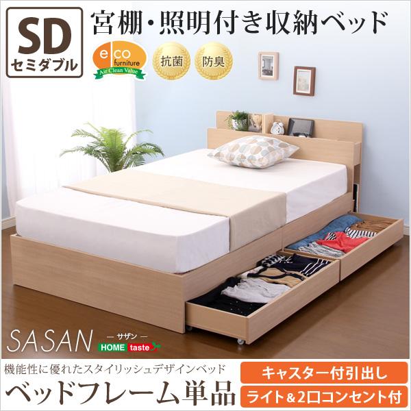 s-wb-010nsd ベッド 木製 北欧風 宮棚 コンセント引き出し 収納付き