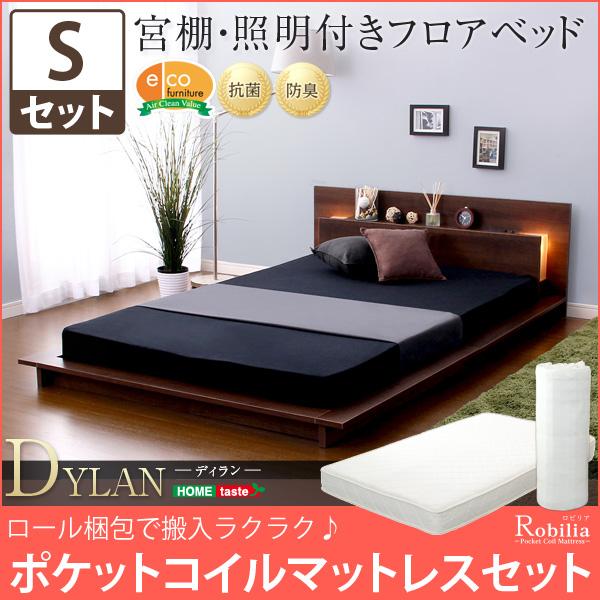 s-wb-009nw-fm-05-s ベッド 木製 北欧風 おしゃれ エコファ 収納 マットレス