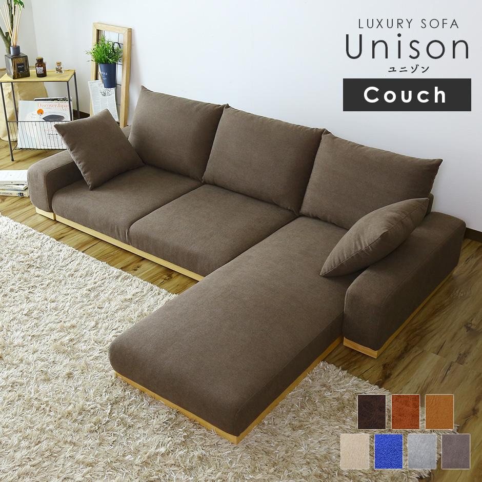 Sofa Corner Couch