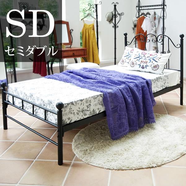 my-bsk-905sds ベッドフレーム セミダブル パイプベッド セミダブルサイズ ベッド下 収納 メッシュ メッシュ床面 ホワイト ブラック SD
