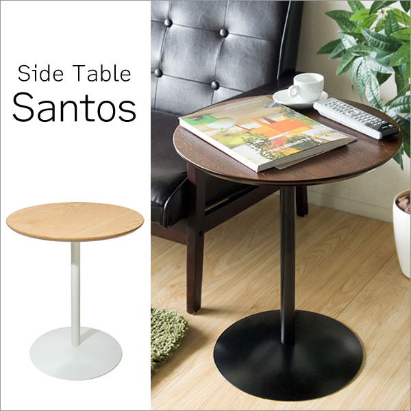 my-st-019 サイドテーブル 丸 おしゃれ ベッドサイドテーブル ソファサイドテーブル ミニテーブル ナイトテーブル