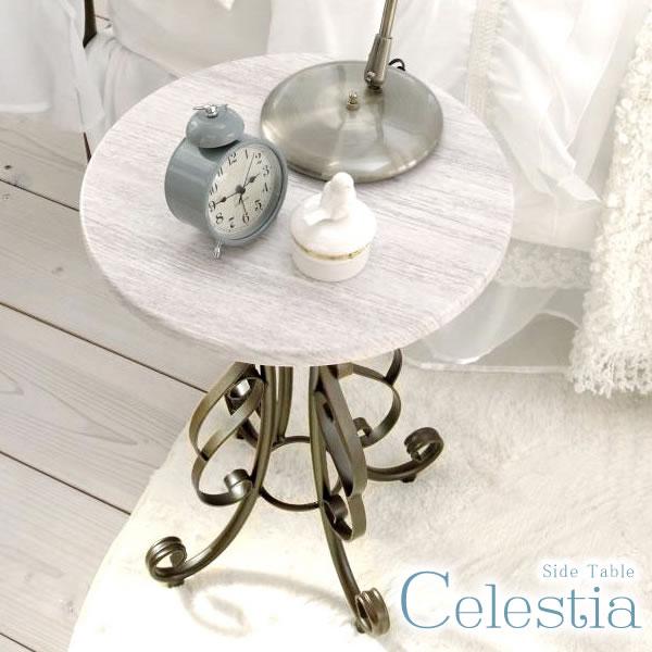 my-st-400 サイドテーブル お洒落 丸形 円型 アンティーク 姫系 ホワイト スチール ベッドサイド