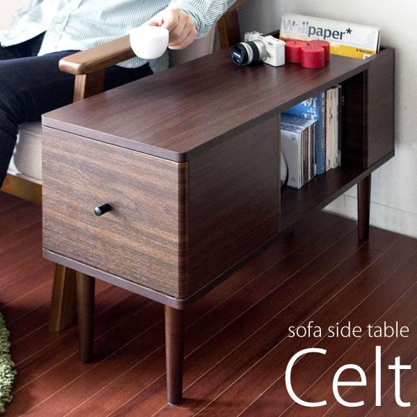 my-st-750 サイドテーブル 収納付き 引き出し ブックスタンド 作業テーブル ベッドサイドテーブル ソファサイドテーブル