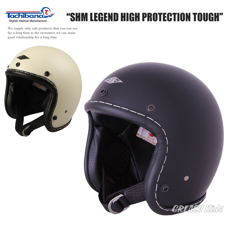 SHM LEGEND HIGH PROTECTION