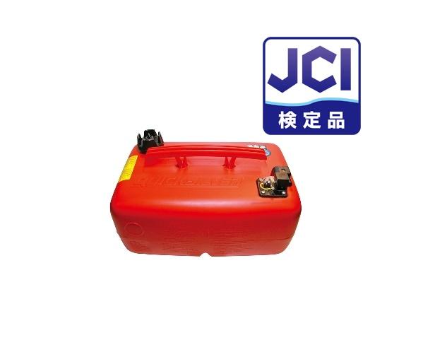 MERCURY用ガソリンタンク/25L/クイックコネクタ式