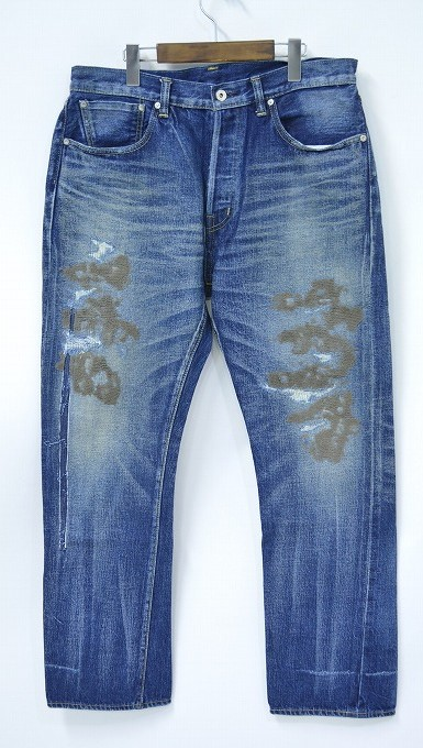 【中古】 SWAGGER BLACK PLATINUM (スワッガー ブラックプラチナム) 2012A/W (秋冬) SELVEDGE DENIM PANTS