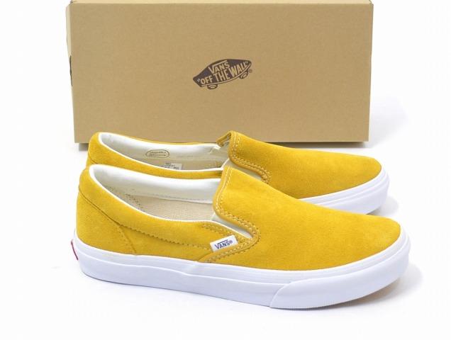 Buy mustard vans slip on \u003e 64% OFF!