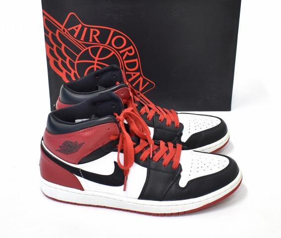 old jordan sneakers