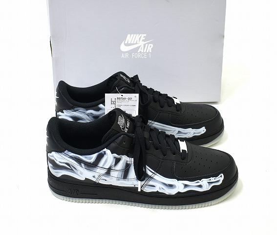 Nike Air Force 1 07 Skeleton QS BlackBlack Black BQ7541 001