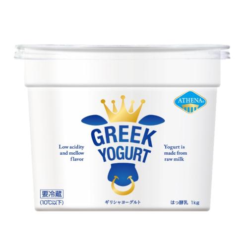 【1kg単品】チーズのような濃厚さ!生乳からつくったATHENA(アテナ)ギリシャヨーグルト 1kg