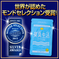 Deo fun smell life 1 bag シャンピニオンエキ & tack (R) containing refreshing supplement