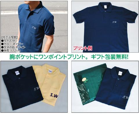 3a8731efed36 green-n-shop    letter print with original polo shirt pocket ...