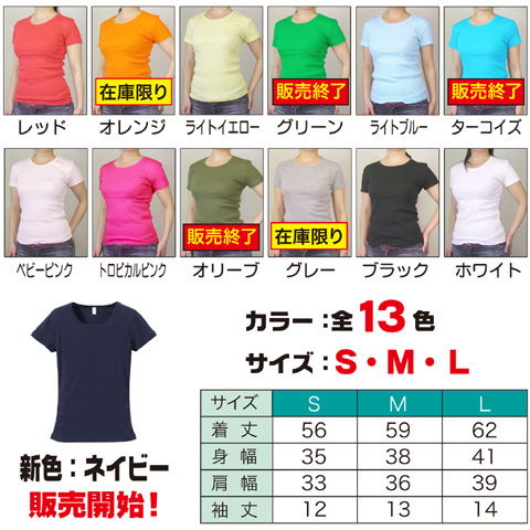 Original t-shirt / women's t-shirts