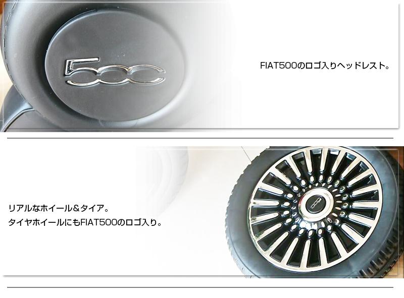 乗用ラジコン フィアット 500(FIAT)正規ライセンス品のハイクオリティ ペダルとプロポで操作可能な電動ラジコンカー 乗用玩具 子供が乗れるラジコンカー 電動乗用玩具[701] 本州