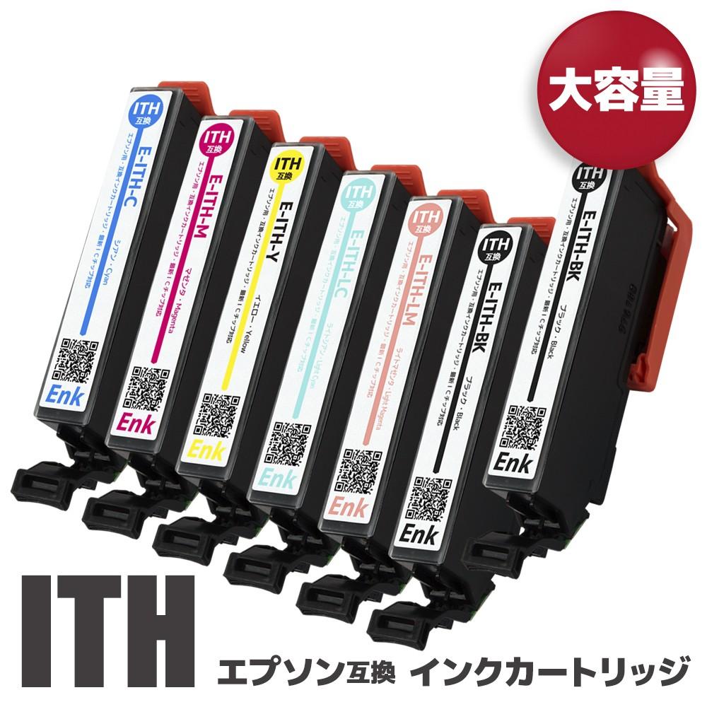 ITH-6CL BK×2 C M Y LC LM 7本セット 互換インクカートリッジ 安心一年保証 正規激安 イチョウ エプソン用 大幅値下げランキング 残量表示機能付 ICチップ対応 ITH