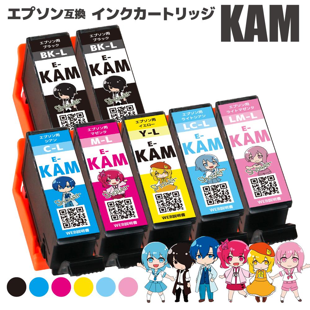 KAM-BK-L KAM-C-L KAM-M-L KAM-Y-L KAM-LC-L KAM-LM-L KAM-6CL-L BK×2 引出物 C M Y LC LM 7本 増量タイプ EP-881AW EP-883AR EP-881AR 残量表示機能付 RSL EP-881AN EP-882AB EP-882AR EP-882AW カメ エプソン 互換 EP-883AW 新品未使用 EP-881AB EP-883AB
