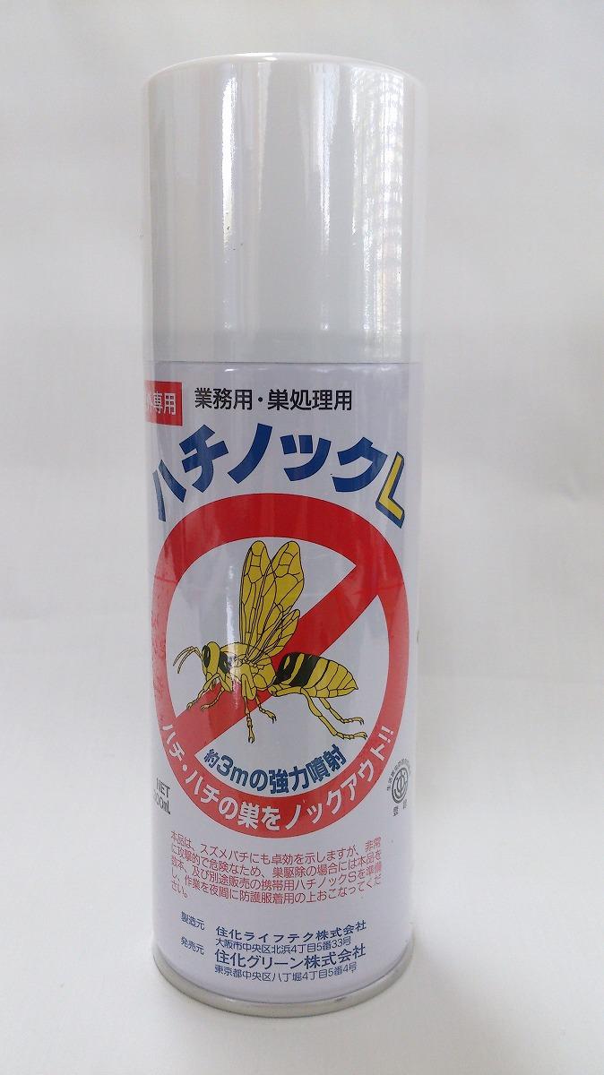 ☆!送料無料☆ハチノックL 300ml×6本 【殺虫剤】【業務用】
