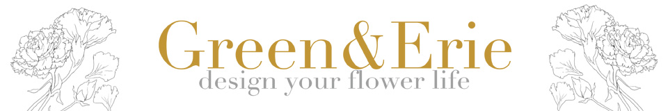 Green&Erie:花とギフト