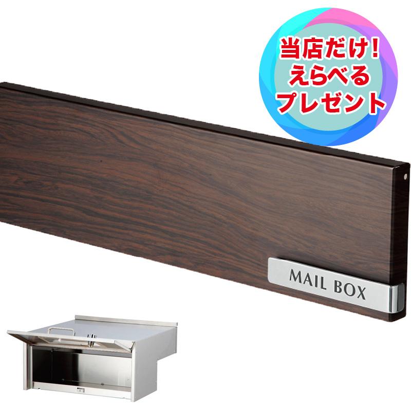 SPILLA 1B/ ポスト / スピラ1B / 福彫 / ダークチェリー