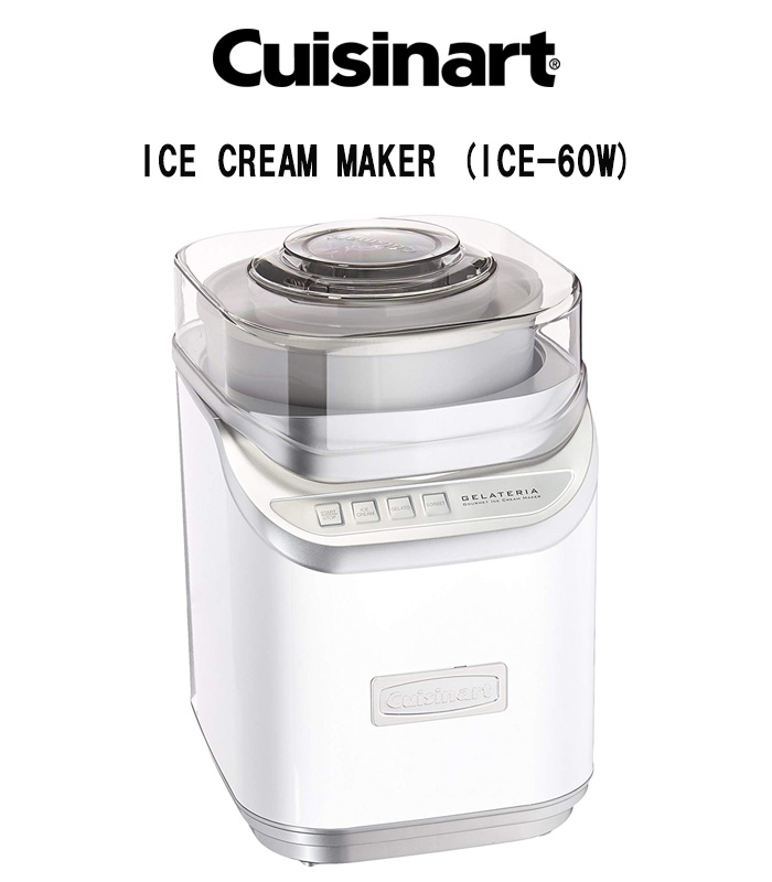 【日本語ガイド付き】最安値!Cuisinart クイジナート Cuisinart ICE-60W Cool Creationsアイスクリームメーカー アイス ジェラート ソルベ