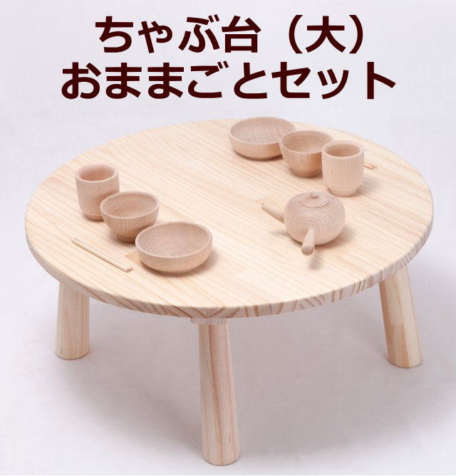 (Large Size) Japan Traditional Furniture Wood House Desk, Childrenu0027s Round  Table Drawing Desk And Book Reading Very Convenient! (Bowls, Plate, Cup,  Teapot, ...