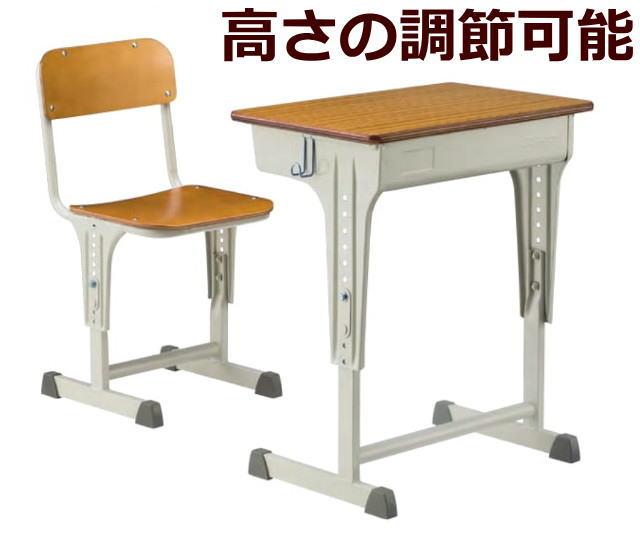 身長120~180cm【リビング学習・学校の机と椅子セット】成長に合わせて高さ調節可能な勉強デスクとイスセット・子供家具